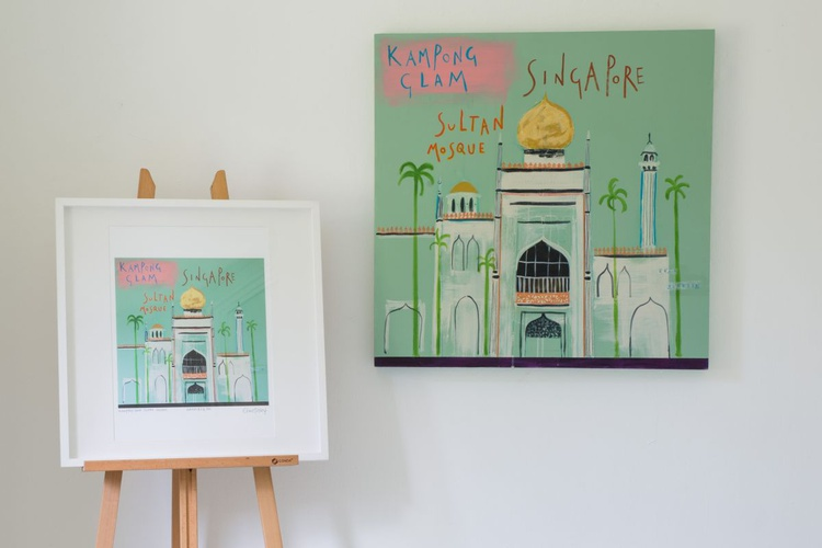 Sultan Mosque, Kampong Glam, Singapore - Image 0