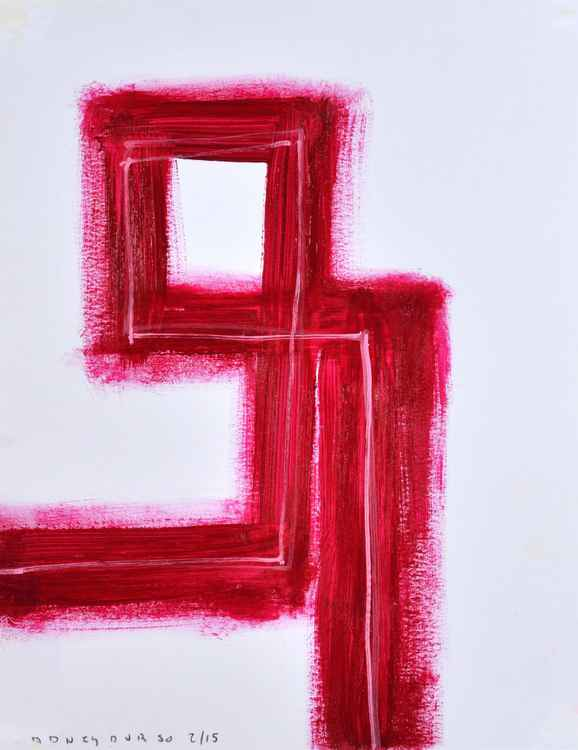 Signs & Symbols Pink (3) -