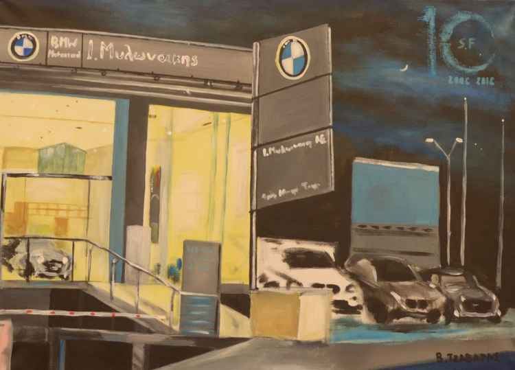 BMW Dealer Milonakis -