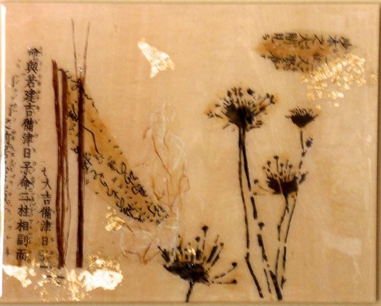 Seedlings - Image 0