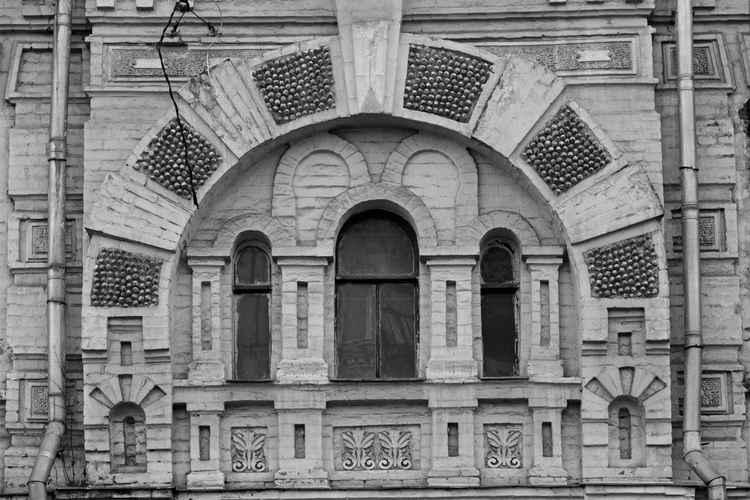 Windows At Podil district -