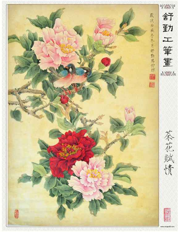 Original Chinese Gongbi Painting - Camellia with Two Love Birds -