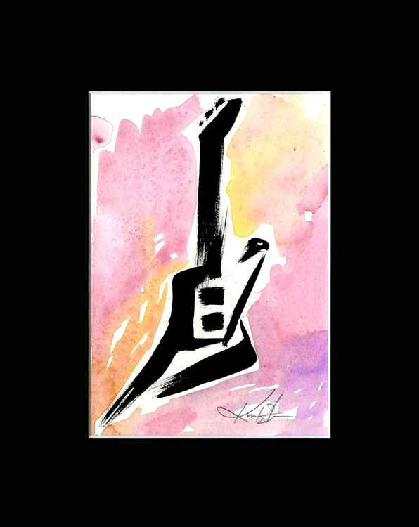 Guitar 2 - Abstract Illustration Painting