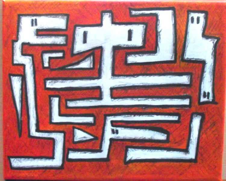 Cryptic Maze series 2