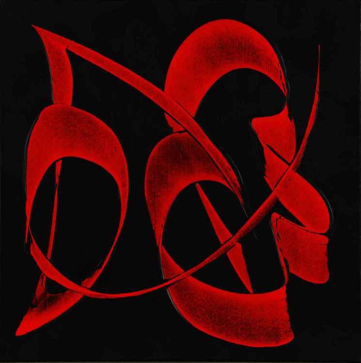 #14  - Symbols Series