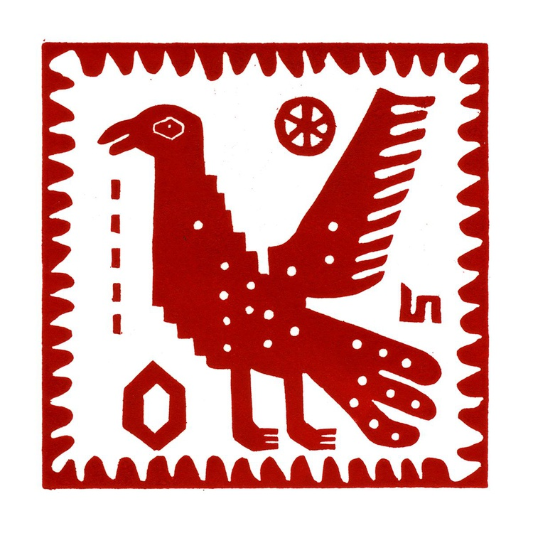 Peru Standing Bird Linocut Hand Pulled Original Relief Print Edition of 30 - Image 0