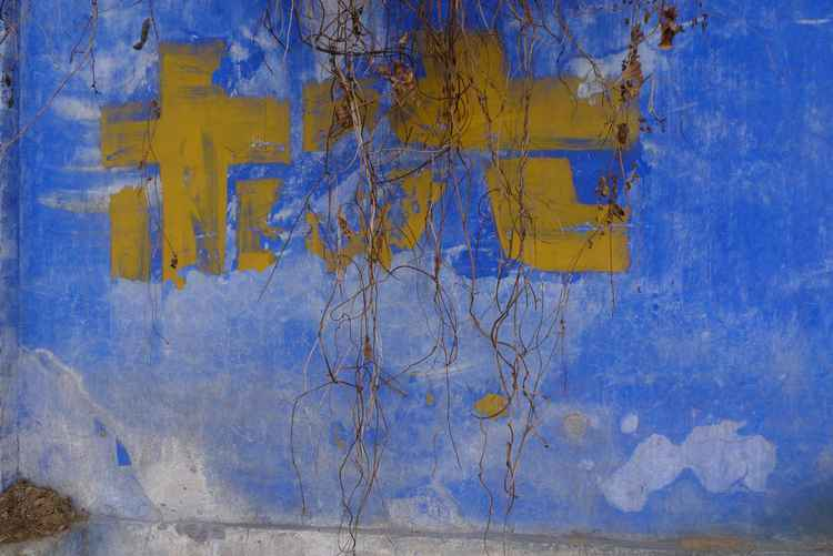 Blue Wall 2 -