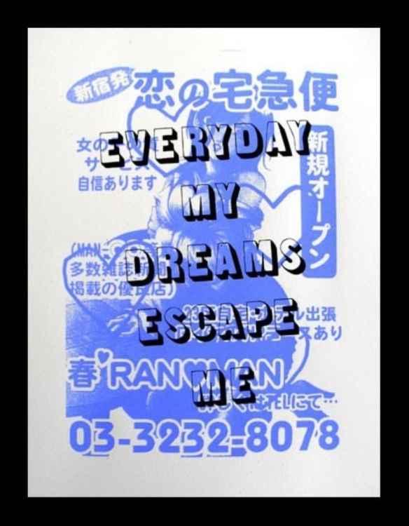 'Daydreams (Blue)'