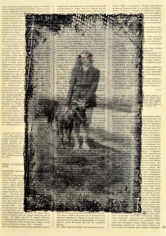 Demonic Women With Goat - Lumière Vintage Photography On Vintage Paper - Image 0