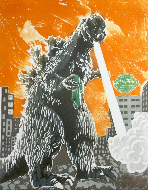 Godzilla - Image 0
