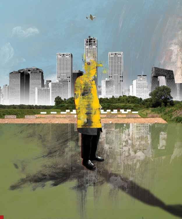 Figure In Landscape -