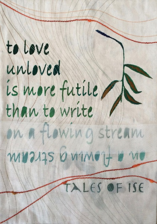 To Love Unloved.  Words on Embroidered Textile - Image 0