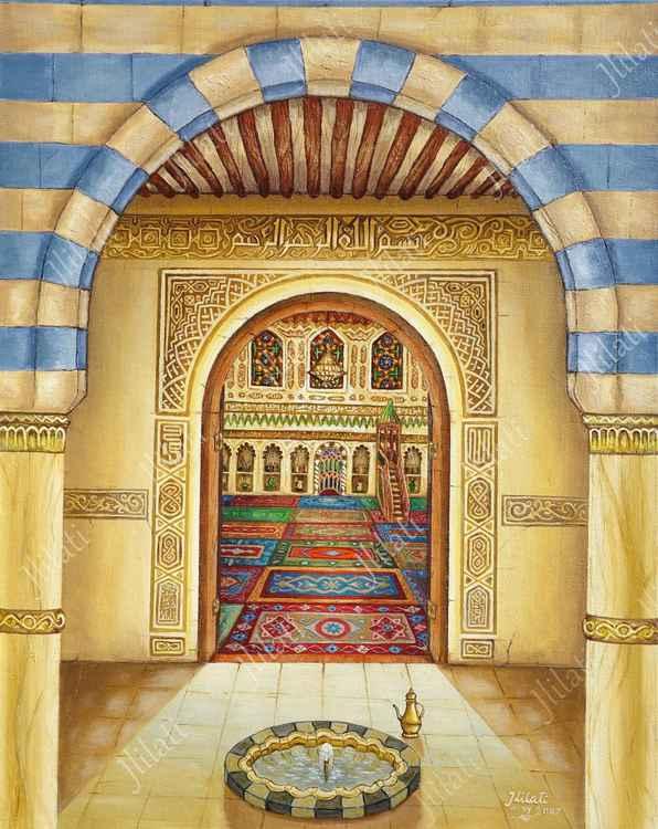 The Mosque Entrance -