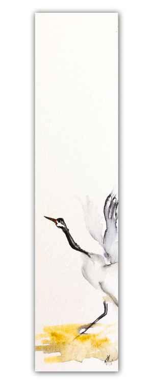 Heron -