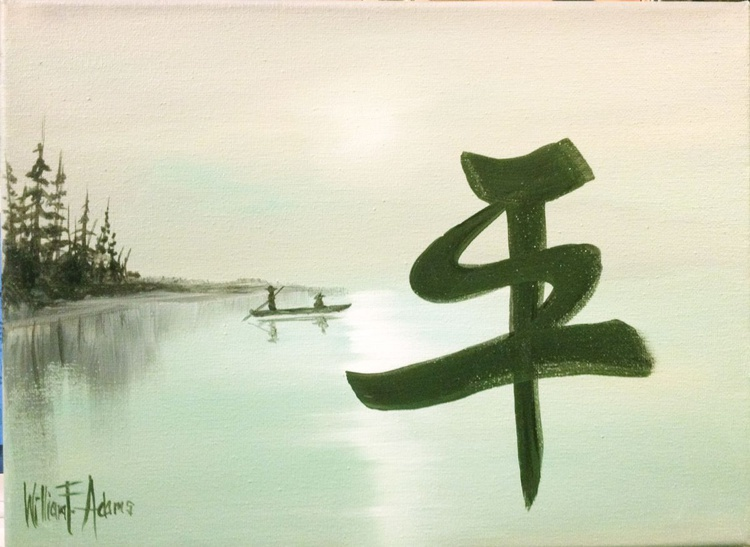 BALANCE / PEACE - Image 0