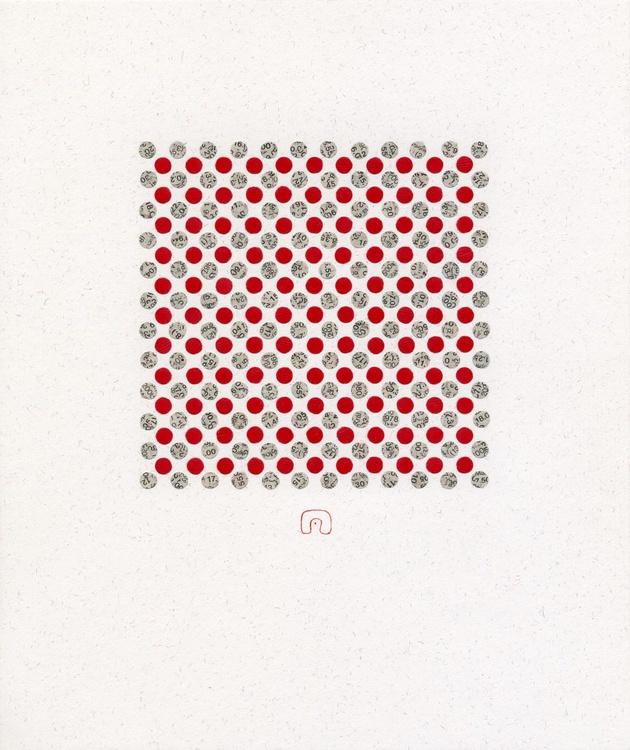 WHITE AND RED N°01 - Image 0