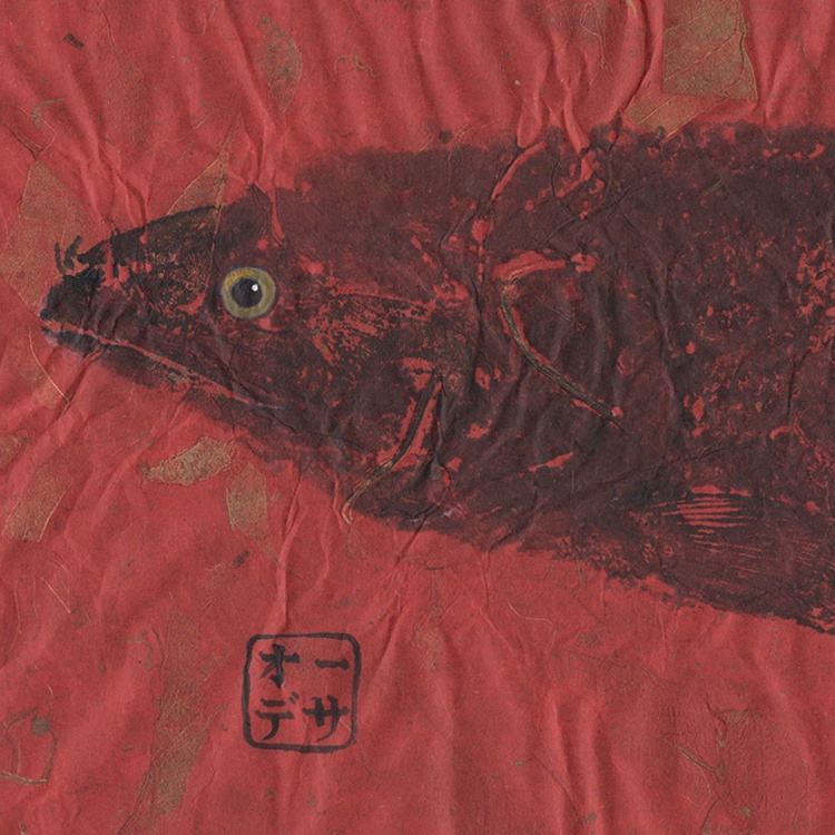 Bowfin Fish on Red - Image 0