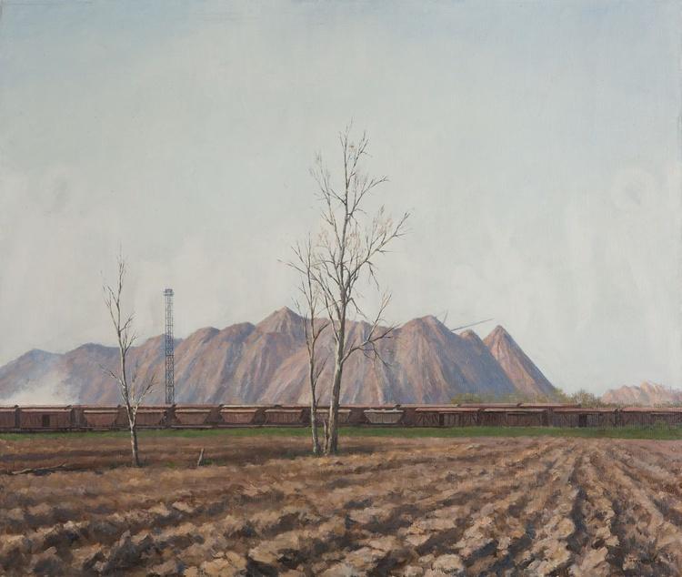 Third Potash Plant - Image 0