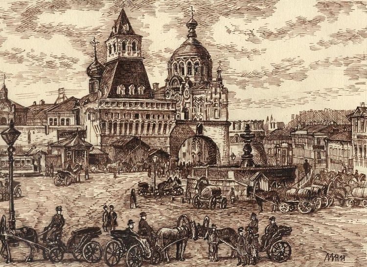 Moscow 19 century. 2 - Image 0