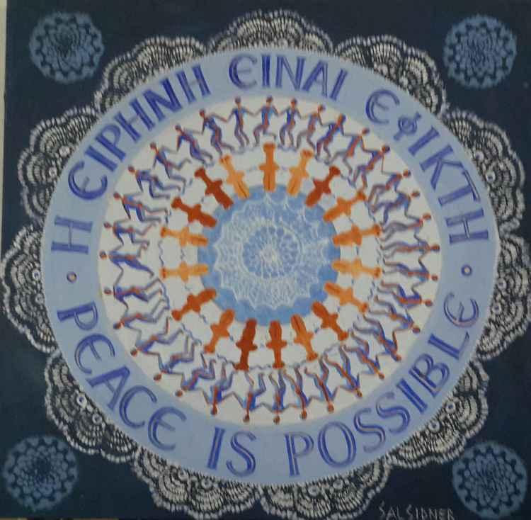 Irini, peace is possible -