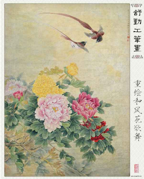 Original Chinese Gongbi Painting - Eight Peonies with Two Paradise Flycatchers -