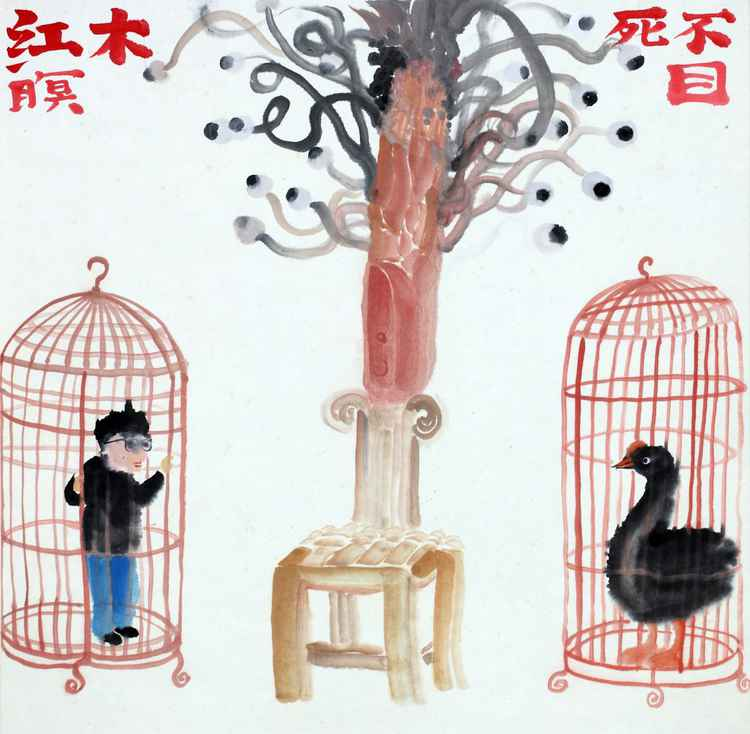 Mangzi ink----Chinese red wood die discontent -
