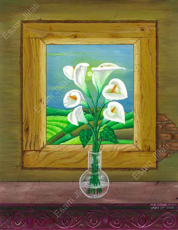 The Lily Vase
