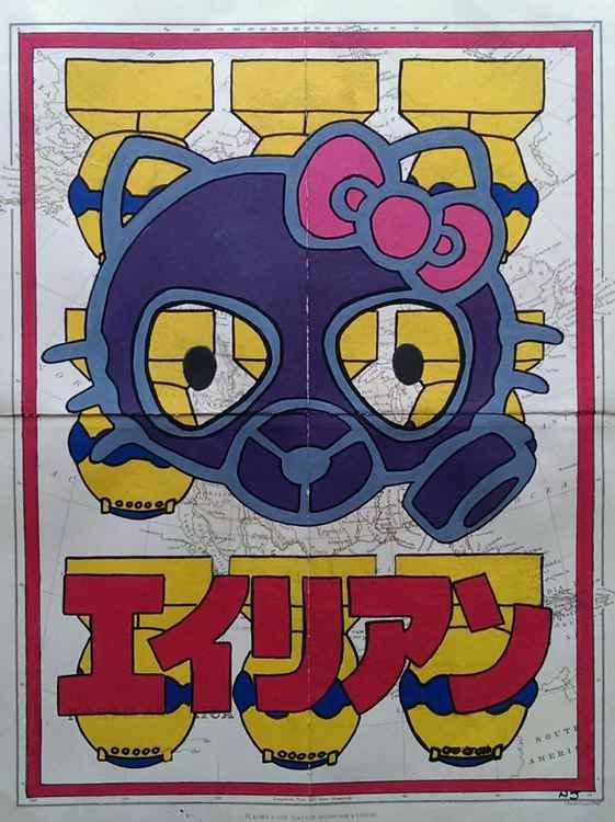 Mask -