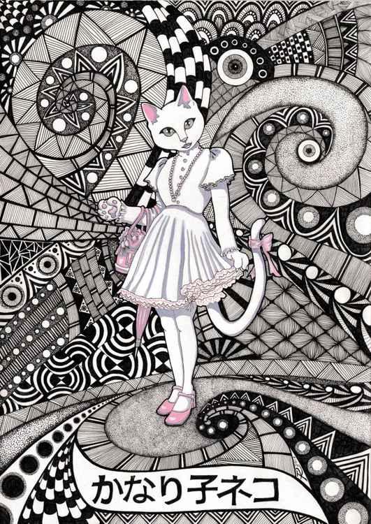 Pretty Kitten -