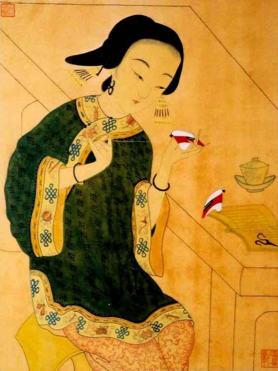 Chinese Lady -