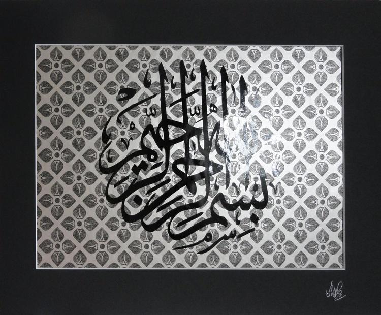 Islamic Art - Prayer Text - Image 0