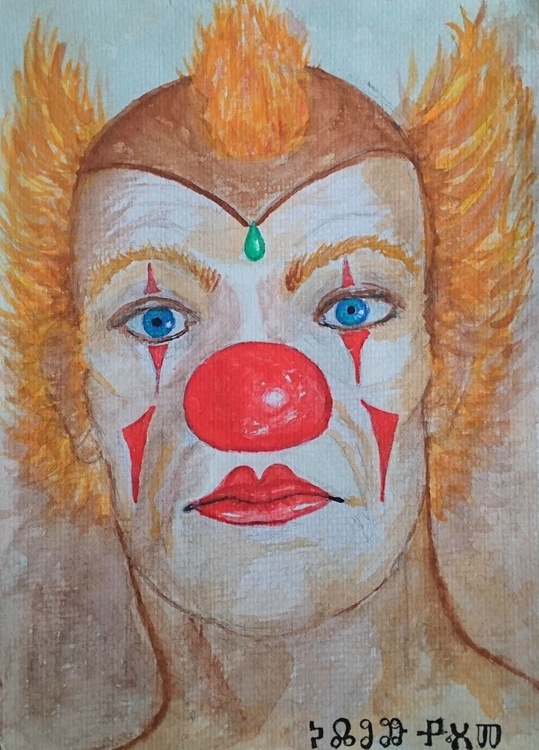 The Clown - Image 0