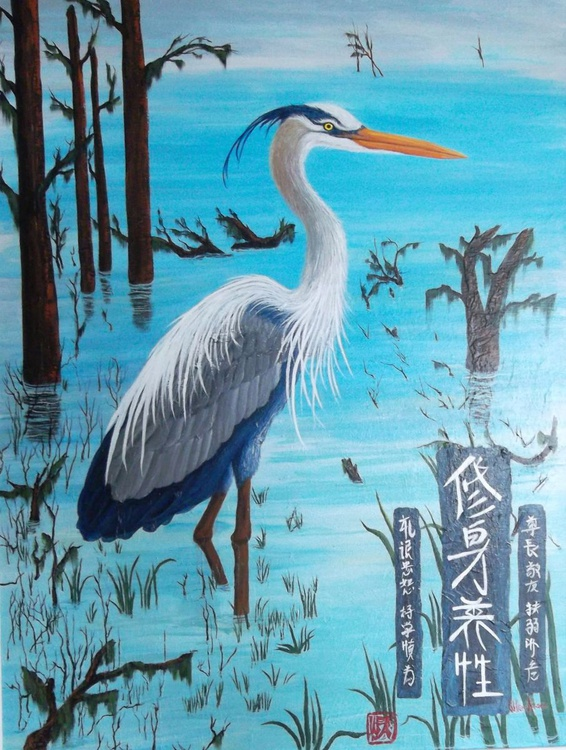 Blue Heron Contemplates - Image 0