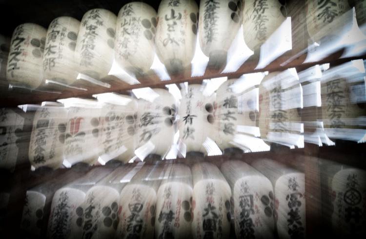Kyoto Lanterns - Image 0