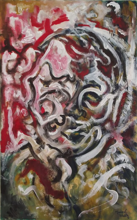 DEMOLISHED APPEARANCE - Illusionistic figure (Extracted form and shapes from Lebanese nature) - Image 0