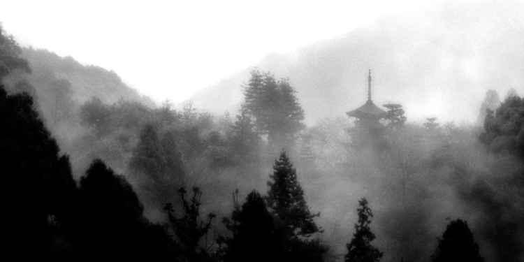Pagoda at Kiyomizu Temple -
