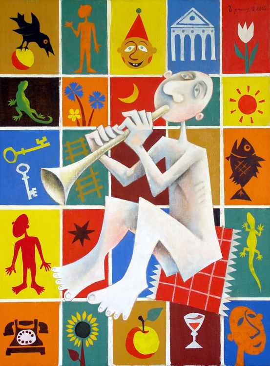 Music book. 2005. Oil, canvas. 80x60 cm -