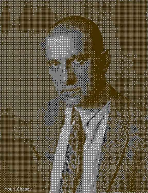 Vladimir Majakovsky -