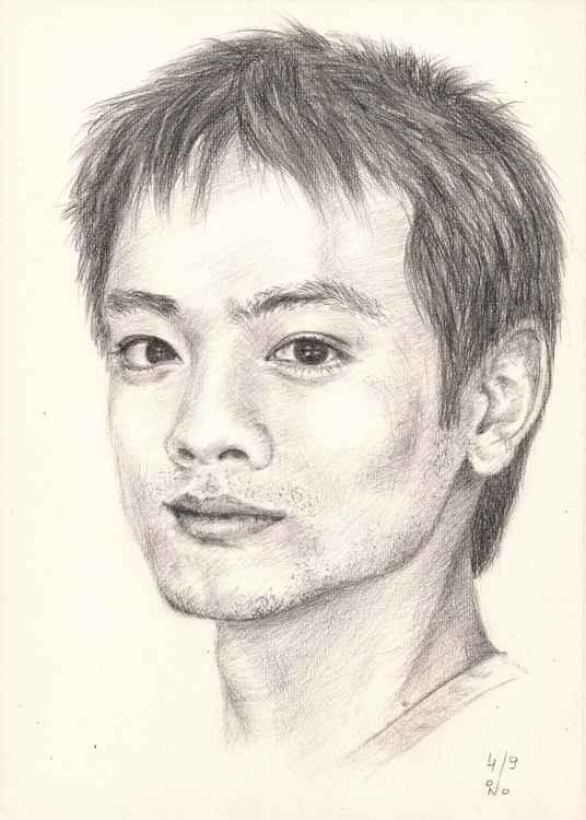 Osrik Chau -