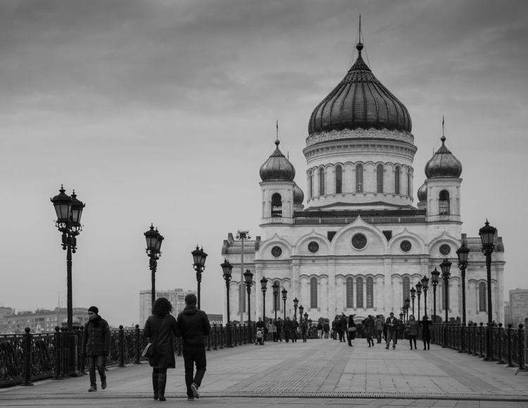 The Cathedral of Christ the Savior - Image 0