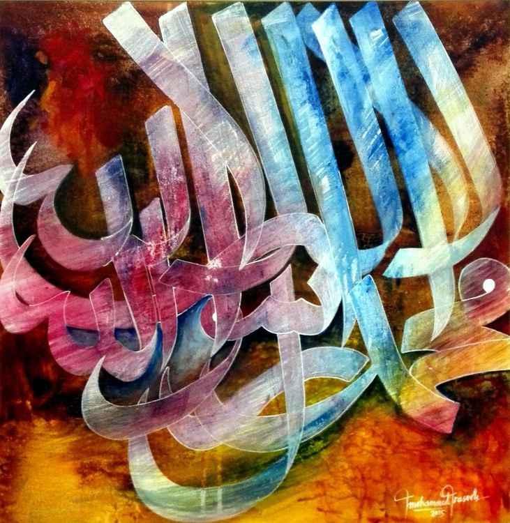 La ilaha illallah Muhammadur Rasulullah -