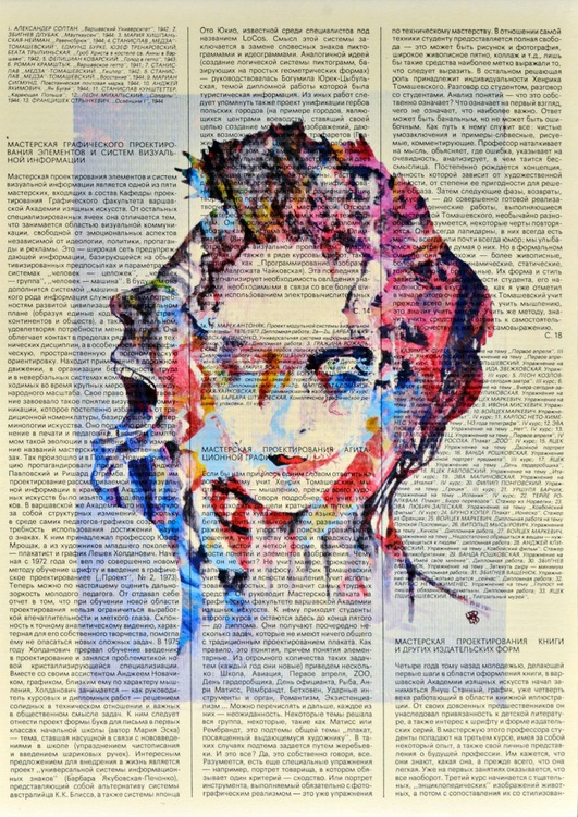 Someone In My Head On Vintage Paper - Image 0