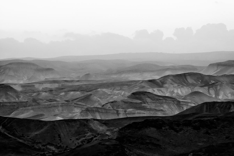 """""""Mountains of the Judean Desert"""" - Image 0"""
