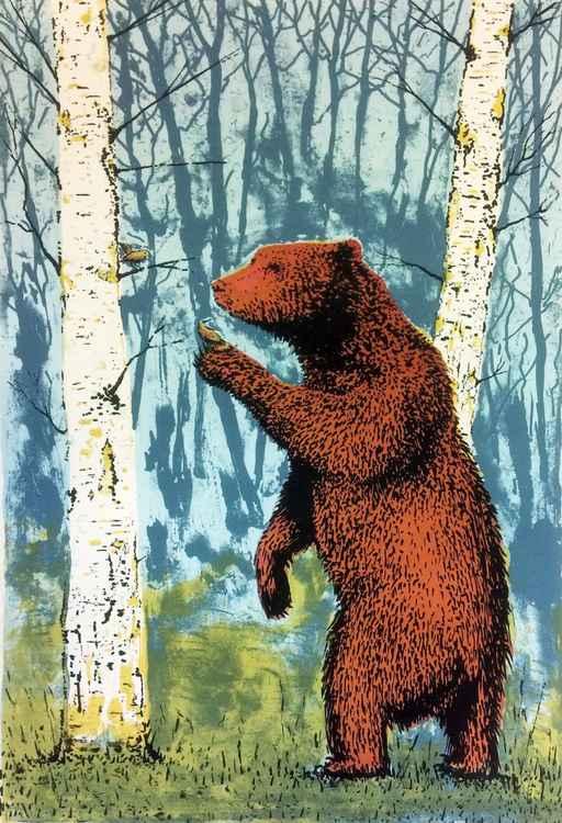 Tender Bear