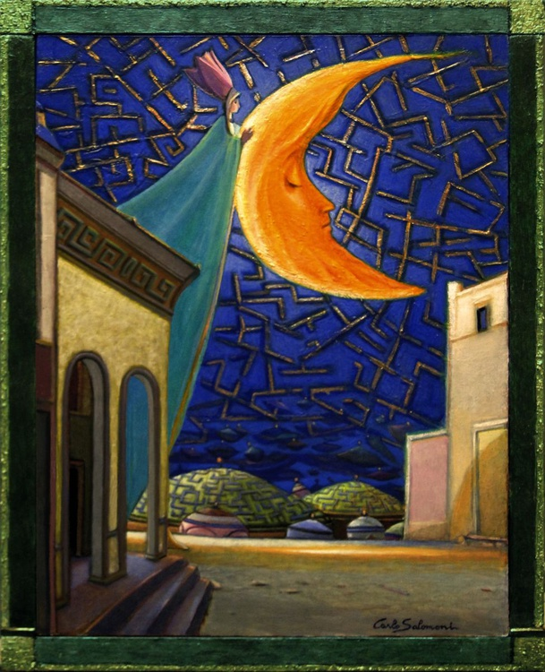 MOON OF THE LABYRINTHS - (FRAMED) - Image 0