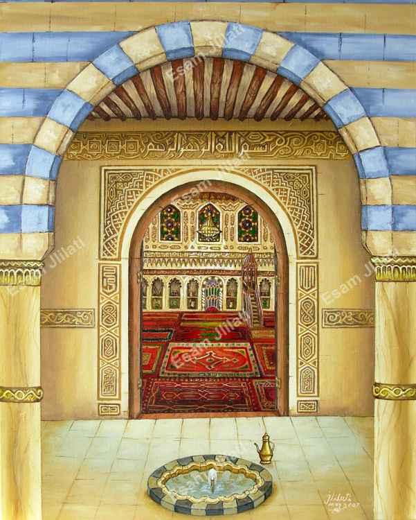 The Mosque Entrance