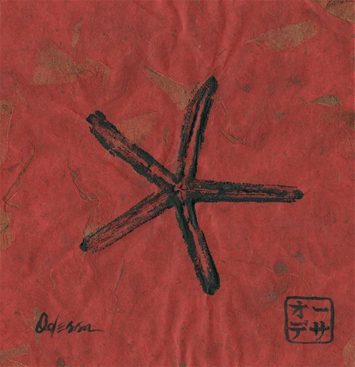 SET of TWO Shell and Starfish Gyotaku (Rubbings) - Image 0