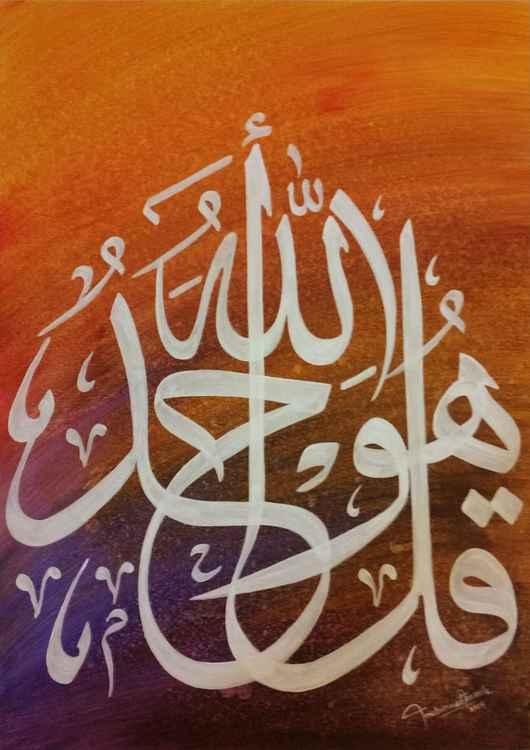 Islamic (Calligraphy on abstract) II