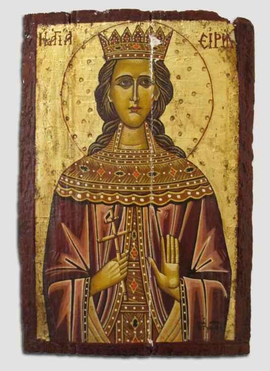 Saint Irini -