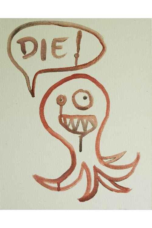 Homicidal Squid -